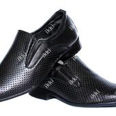 Мужские классические стильные туфли с перфорацией (БК-06пр)