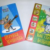 Мульти-пульти 2 тома Книга сказок по мотивам мультфильмов сказки