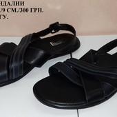 Мужские сандалии, натуральная кожа, р. 44, стелька 29 см.