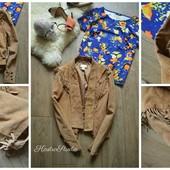 Натуральная кожаная куртка Forerver21 с бахромой,р-р С-М