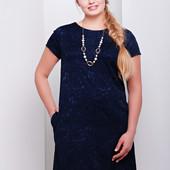 Летнее красивое платье Миранда