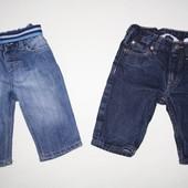 Зауженные фирменные джинсовые шорты