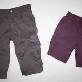 Фирменные шорты для повседневной носки