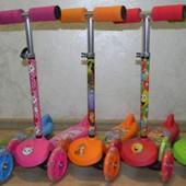 Самокат трехколесный Mini Trike 4Kids BB 3-023 разные цвета