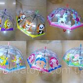 Зонтик детский 6 видов клеенка