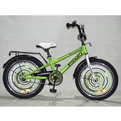 Велосипед детский Profi G1872 Forward 18 дюймов