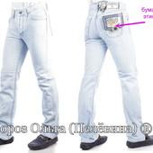 Мужские летние джинсы. Турция