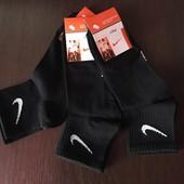 Брендовые носочки Nike