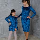 Платье велюровое: комплект Family Look