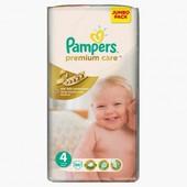 Подгузники памперсы Pampers Premium Care Jumbo Pack