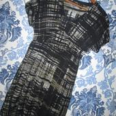 Симпатичное платье р-р 48/50