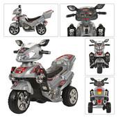 Детский мотоцикл Bambi (M 0564) серый