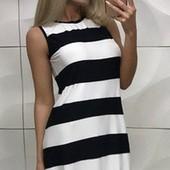 Яркое женское платье в полоску весна-лето 2017