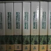 Набор журналов в 7ми папках  «Животные нашей планеты»