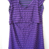 Платье для кормящей, бу, Киев Размер - 46-48