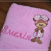 Именная детская вышивка, полотенце