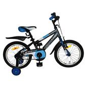Азимут Стич 12 14 16 18 20  с родительской ручкой велосипед двухколёсный Azimut Stitch