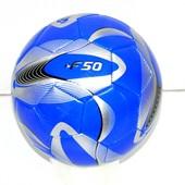 Мяч футбольный A5341
