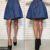 Стильная женская юбка на лето