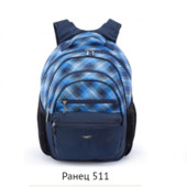 Школьные рюкзаки Dolly  для мальчиков и девочек, много моделей и расцветок