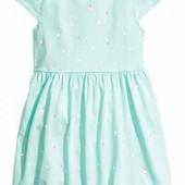Детское летнее платье р.122-140 (арт.75018)