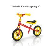 Велобег велокат kettler германия