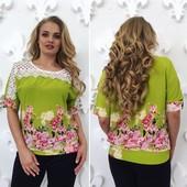 Шелковая блуза с кружевом. Большие размеры