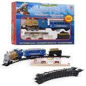Железная дорога Голубой вагон, дым, свет, мелодия