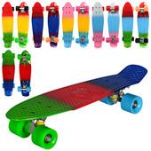 Скейт MS 0746-1