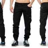 Штаны Cargo Pants Classic - на манжете