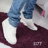Мужские  кроссовки белые реплика Nike Air Max