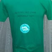 Фирменная футболка Spread(германия) размер С