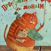 Книга для детей, сказки