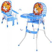 Детский стульчик GL 217С-212