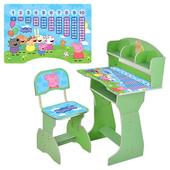 Парта детская (от 3-12 лет) HB-2070M03-01 peppa pig,зеленая,регулируется высота,стульчик в комплекте