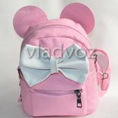 Молодежный модный рюкзак подросток девочка с ушками розовый