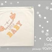 Одеяло подарочное для новорожденного Бемби