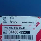Тормозні колодки Toyota Camry
