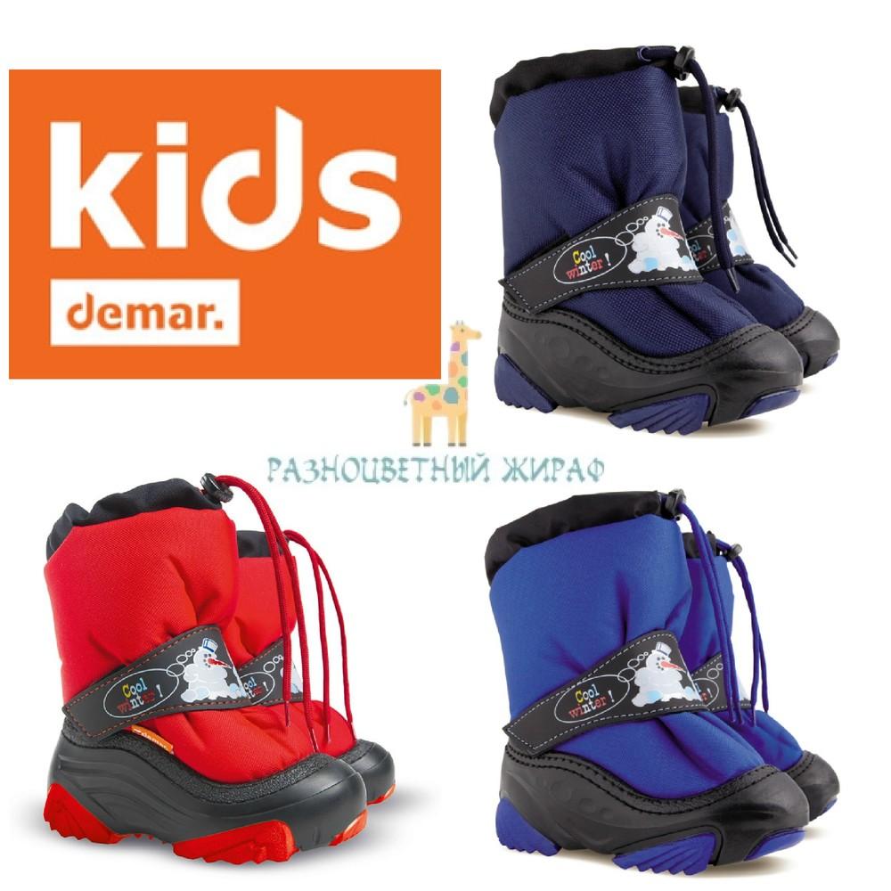 Зимові чобітки DEMAR(Нові залишки)-викупи щотижня 9755eedbf6f35