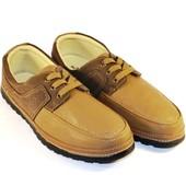 Удобные мужские туфли