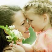 Воспитание без нервов. Как вырастить послушного и счастливого ребенка.