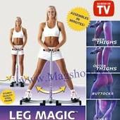 Тренажёр лег меджик leg magic