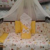 Детское постельное белье для новорожденных с балдахином!