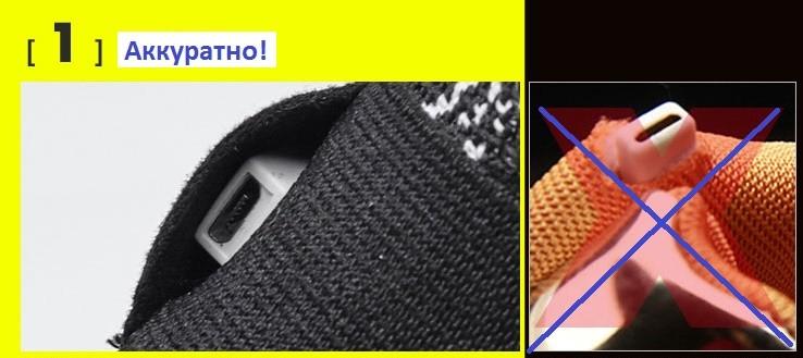 Кроссовки текстиль с led подсветкой на usb р27 фото №4
