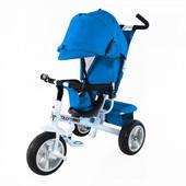 Велосипед tilly Trike T-371,новый дизайн,есть расцветки