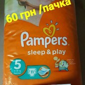 Подгузники Pampers Sleep & Play Junior 5 (11-18 кг)