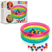 Бассейн детский Intex 3кольца, 65 литров с шариками 181670