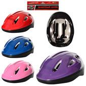 Шлем MS 0013-1