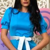 Элегантная женская блуза для офиса