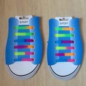 Разноцветные силиконовые шнурки 12 шт.
